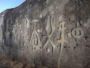Situada à margem do riacho Bacamarte, em Ingá, a pedra que leva o nome da cidade mede 24 metros de comprimento e 3,8 metros de altura (Foto: Divulgação)